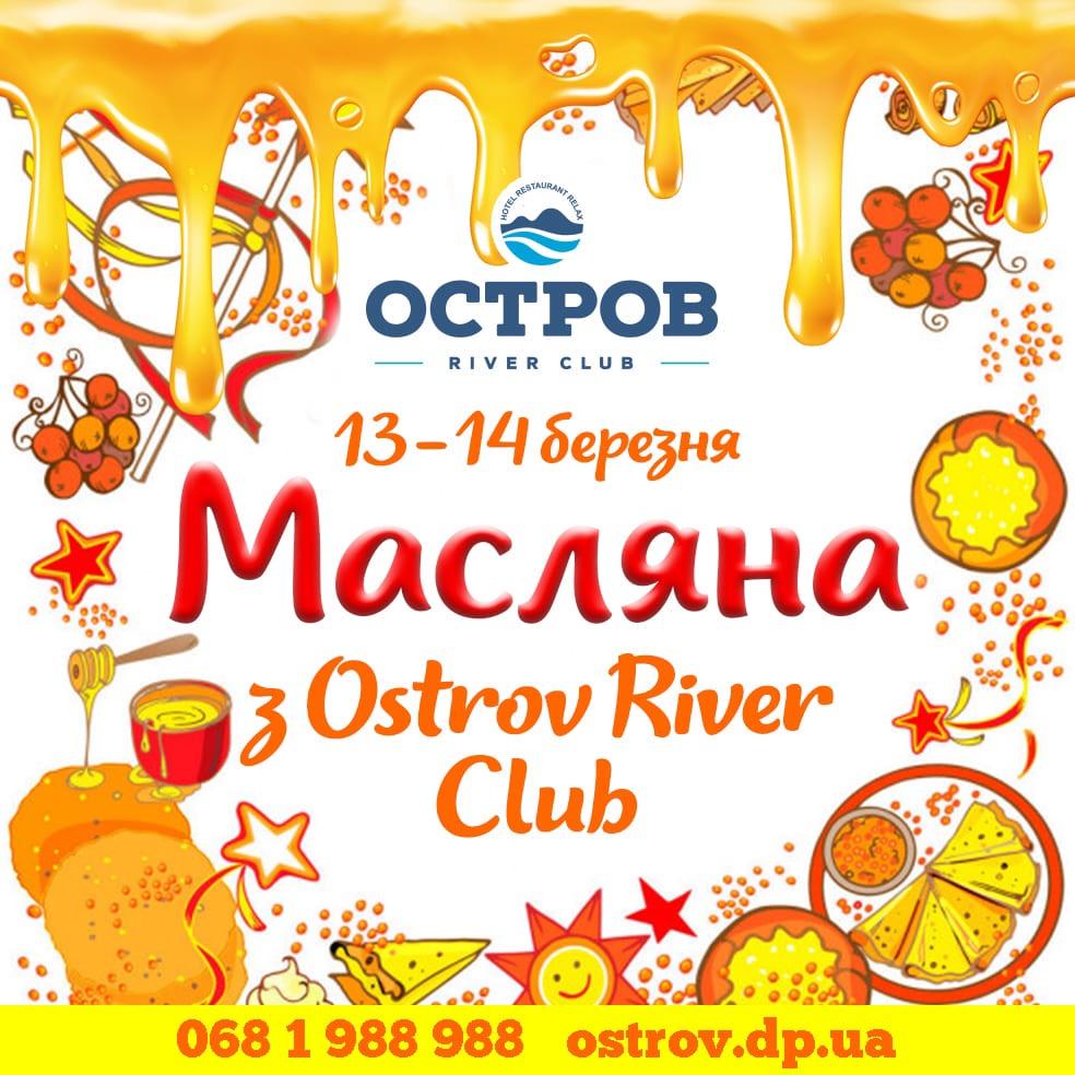 ostrov-river-club